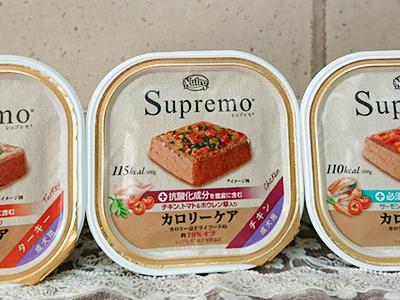 ニュートロ(シュプレモ)・ウェット/カロリーケア